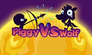piggy-vs-wolf
